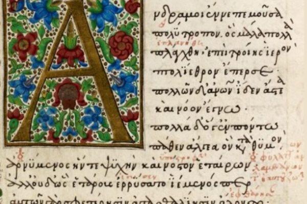15th_century_odessy
