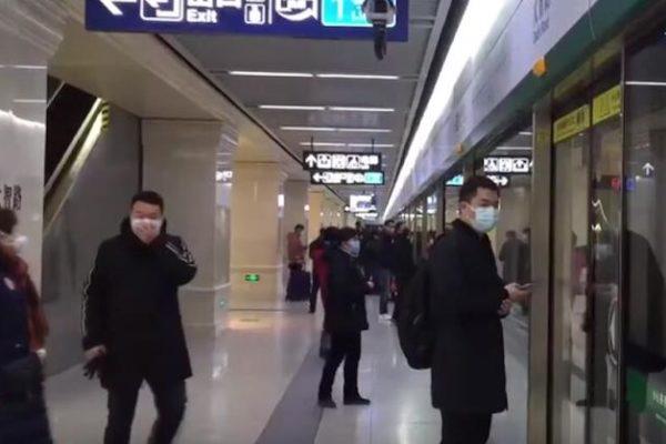 Wuhan_Train