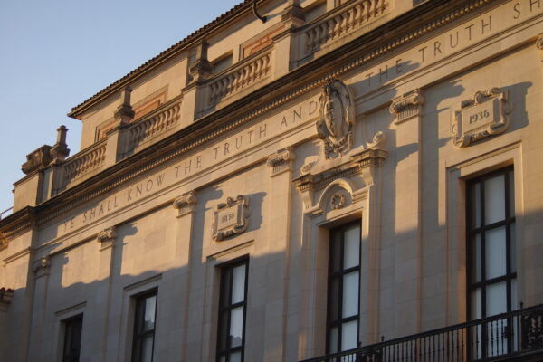 Main Building exterior and exterior architectural details at sunset 2013