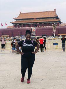 Bass in Beijing.